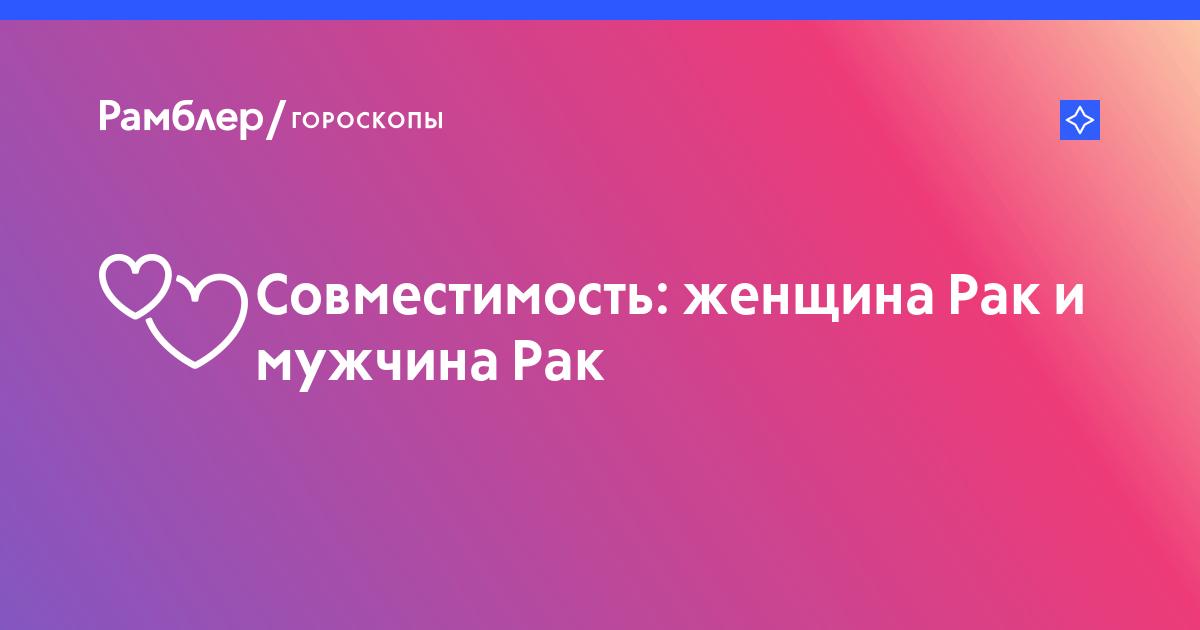 zhenshina-v-posteli-po-mesyatsu-rozhdeniya-porno-kino-italiya