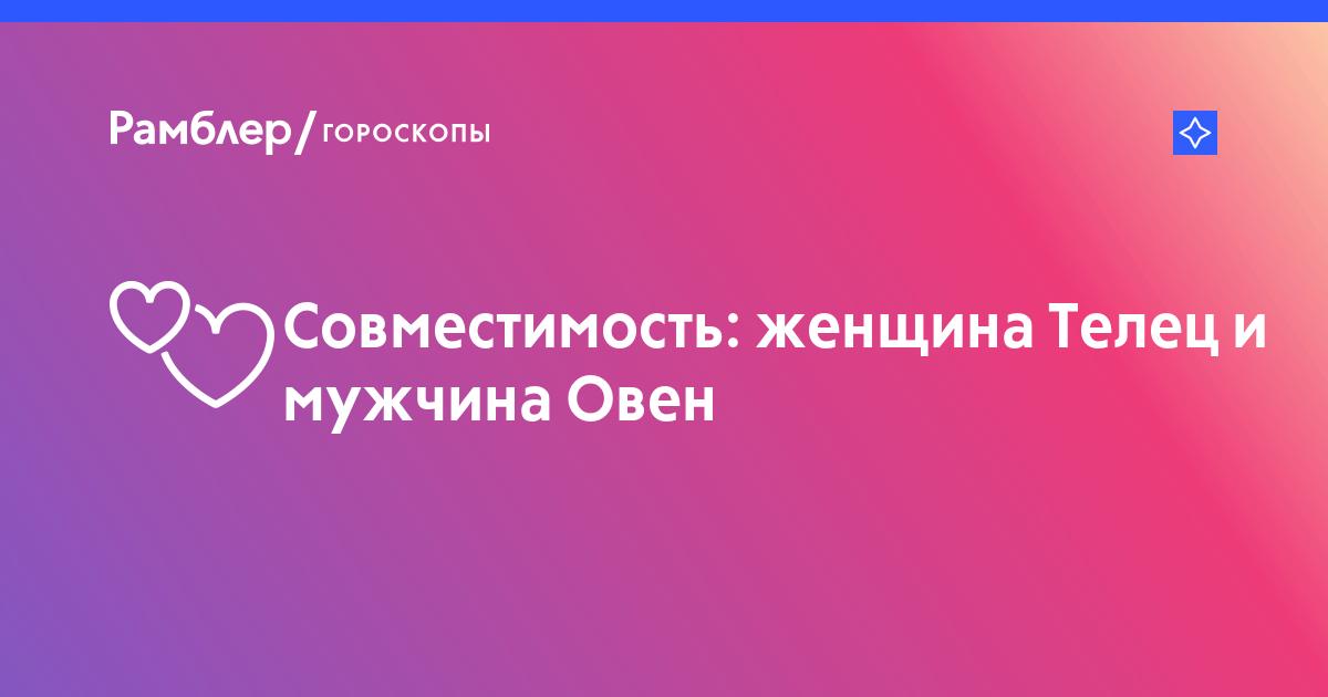 Домашнее Люда biqle Видео