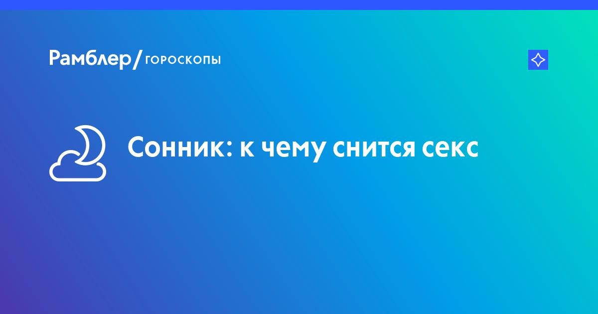 все онлайн займы россии на карту