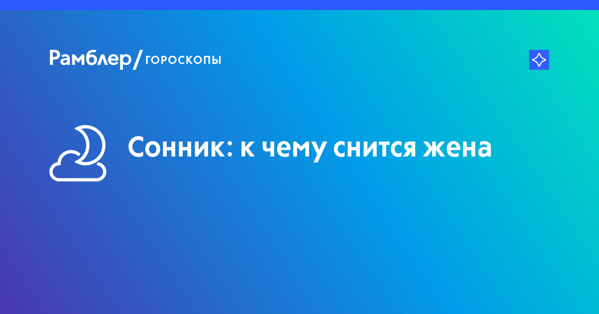 prilichno-li-esli-zhena-tantsuet-s-chuzhim-muzhchinoy-mnogo-raz